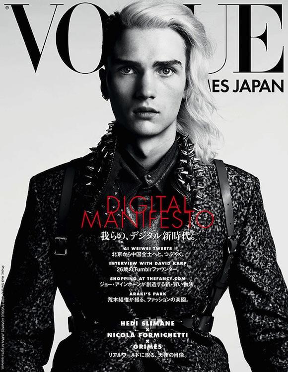 e077b6692dbc8 radarx.com.br » Blog Archive » Digital Manifesto na Vogue Hommes Japan